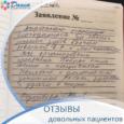 Федорова В.А.