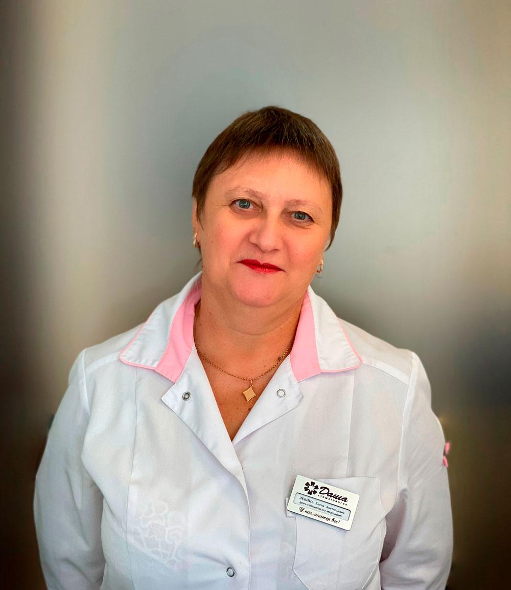 стоматолог-терапевт Левина Елена Анатольевна в Волгограде в клинике ДАША