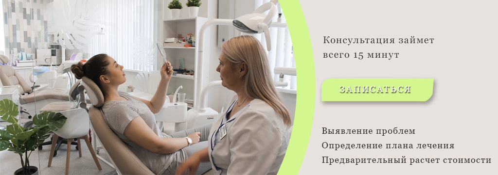 бесплатная консультация стоматологов в Волгограде