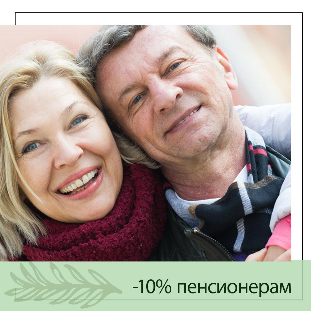 скидка на лечение зубов пенсионерам в стоматологии ДАША в Волгограде по адресу Кастерина, 5