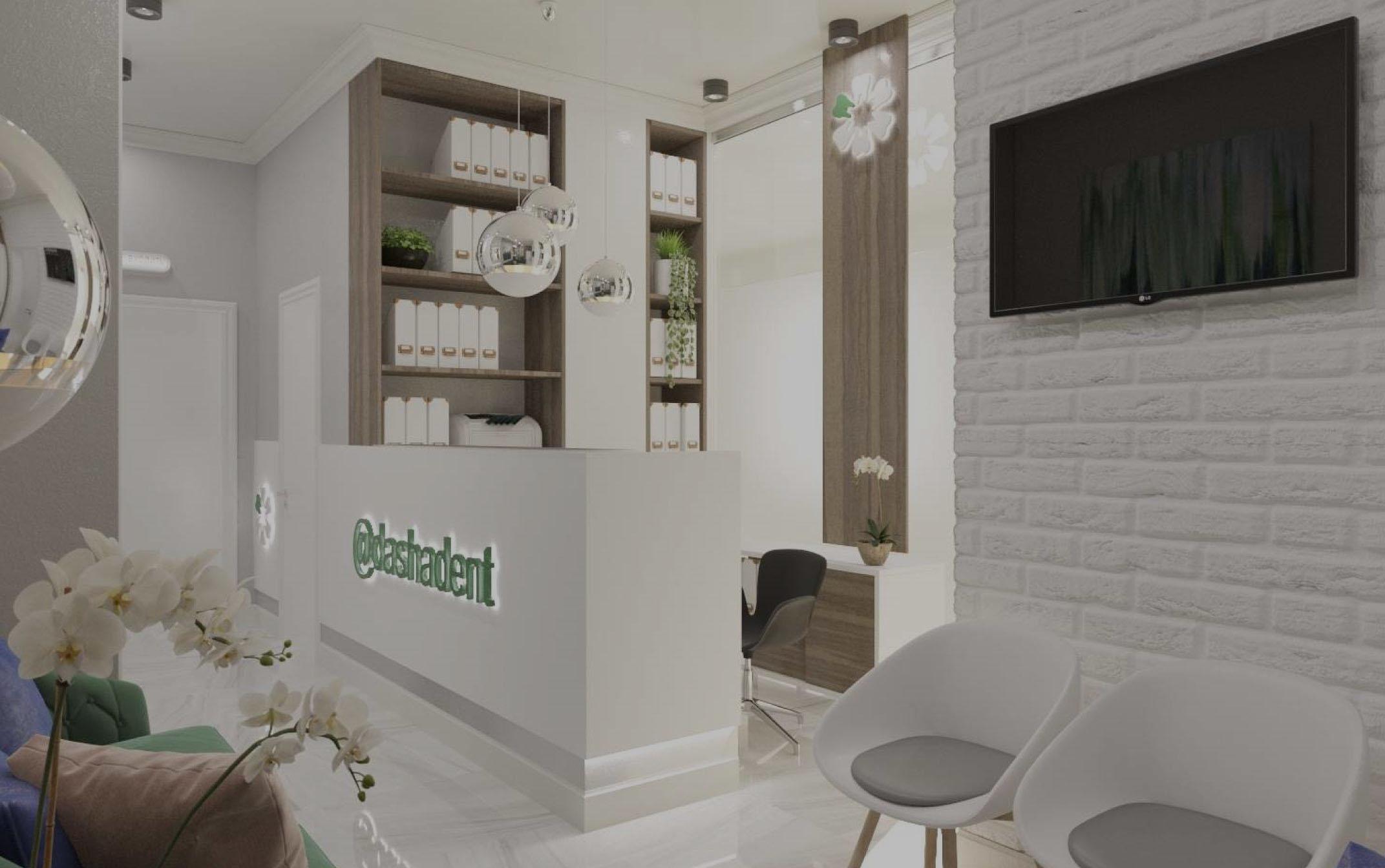 холл стоматологии ДАША в Волгограде по адресу ул. Кастерина, 5
